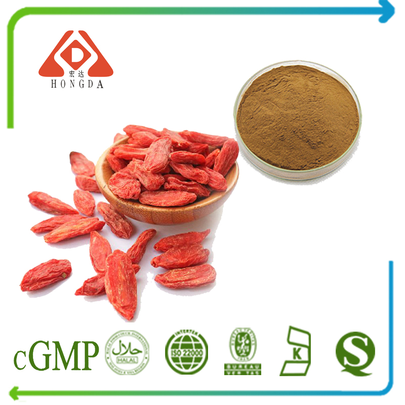 Goji Berry Extract Polysaccharide 30% UV (Chinese Wolfberry Extract)