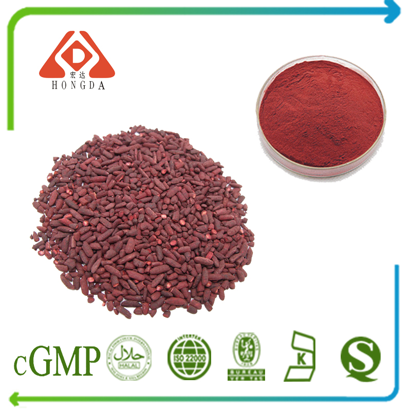 Red Yeast Rice Extract Monacolin-K 0.1% HPLC