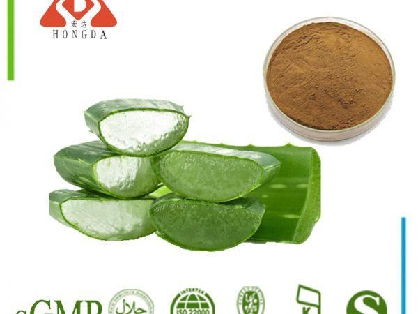 Aloe Vera Extract 20% Aloin HPLC (20:1)