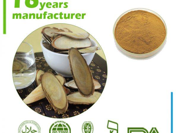 Tongkat Ali Root Extract 4:1 TLC (Eurycoma Longifolia Jack Extract 4:1 TLC)