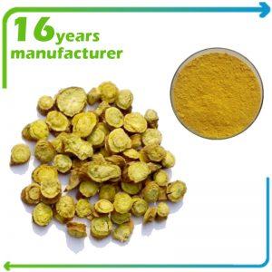Skullcap Extract 30% Baicalin Granular