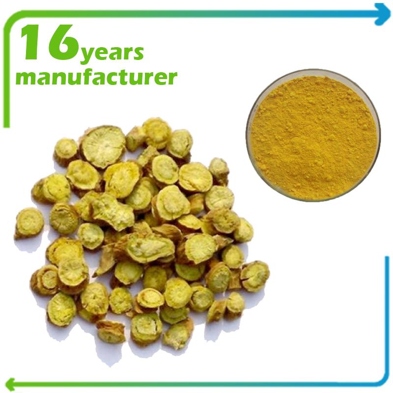 Skullcap Extract Baicalin 30% HPLC