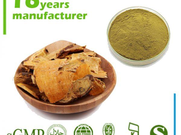 Polygonum Cuspidatum Extract Resveratrol 50% HPLC (100% natural)