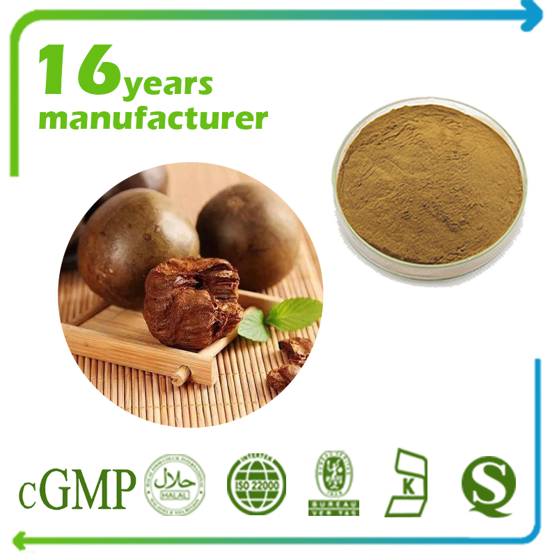 Luo Han Guo Extract Mogroside-V 50% HPLC (Monk Fruit Extract)