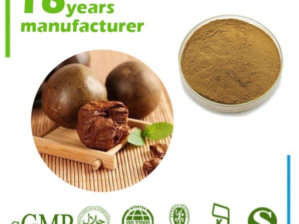 Luo Han Guo Fruit Powder (Monk Fruit Powder)