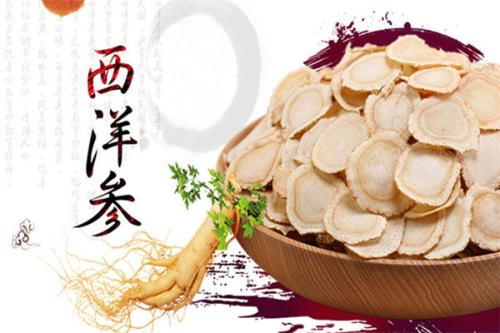 American Ginseng Extract Total Ginsenosides 3% HPLC (Root)