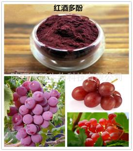 Red Wine Extract Polyphenols 40% UV