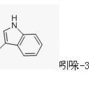 Indole-3-Carbinol 99% HPLC