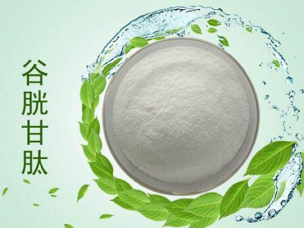 L-Glutathione Reduced 98% – 101% (Fermentation, MFG: Jincheng)