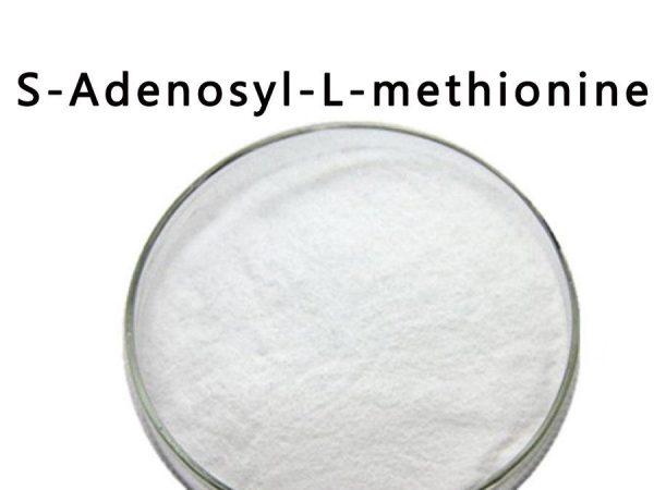 SAM-e Powder (S-Adenosyl Methionine) (SAMe Powder)